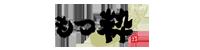 株式会社EBAN もつ粋採用サイト